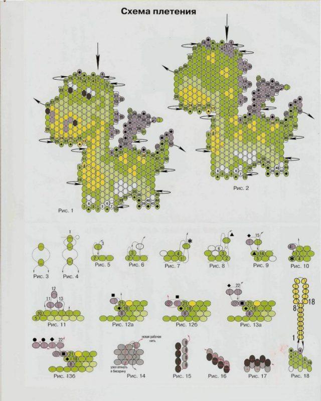 Схема плетения дракона из бисера