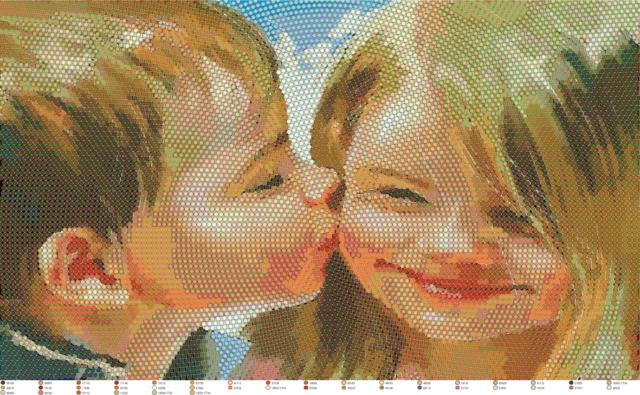 Самостоятельное отображение рисунка на компьютере