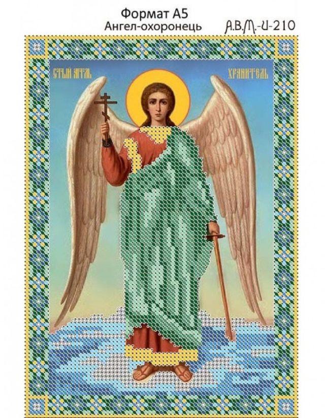 Икона-Ангел Хранитель