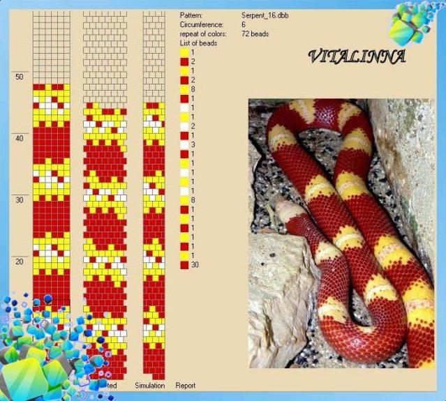 Схемы жгута змеи из бисера