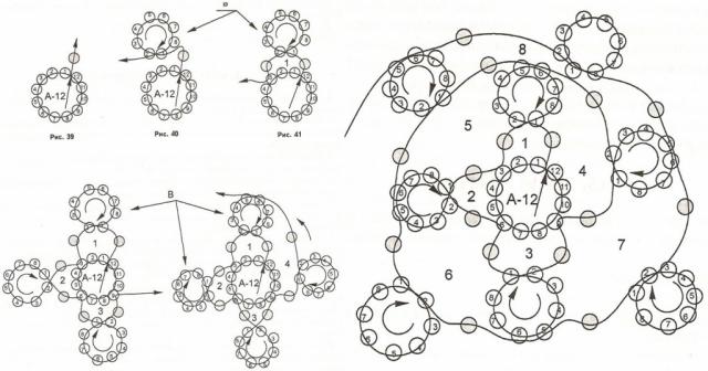 Схема плетения ажурного шнура