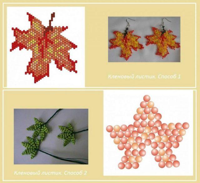 Схемы плетения клена