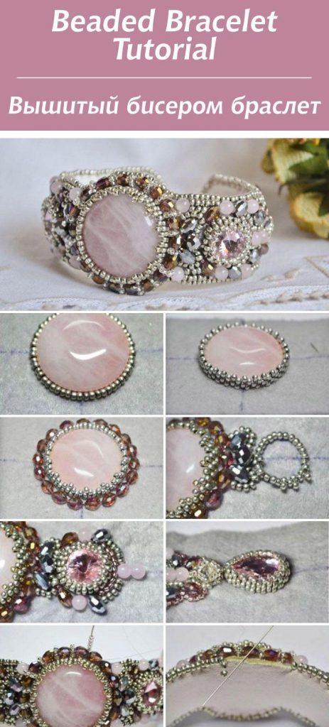 Браслет «Розовый»